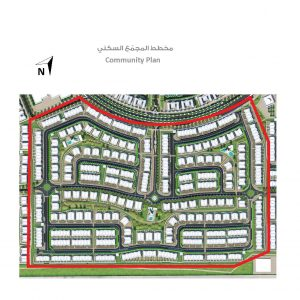 Arabella 2 Community Plan