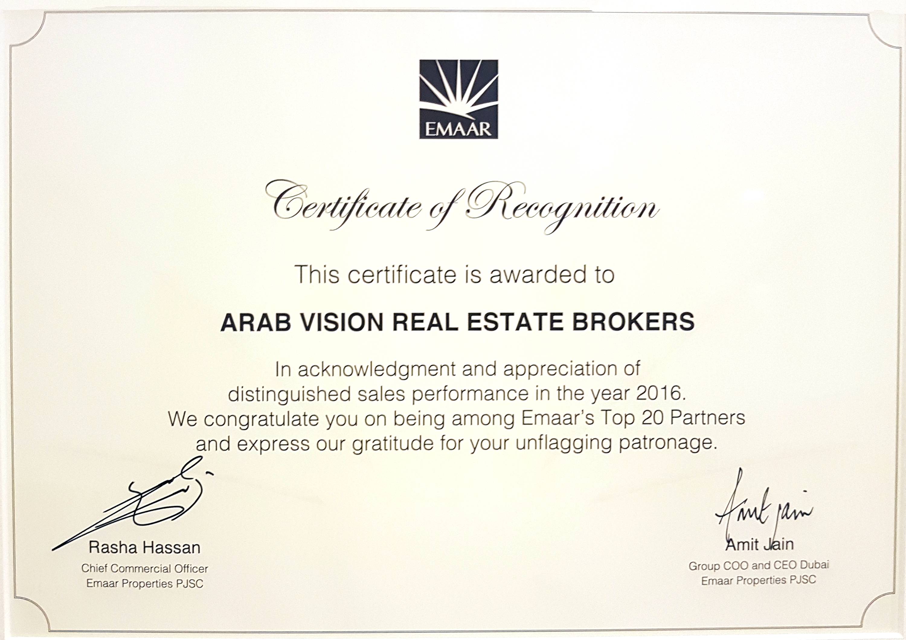 Our Achievements | Arab Vision